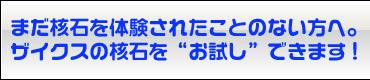 b_banner1.jpg