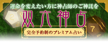 sinsen_banner559.jpg